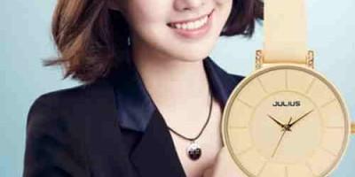 Đồng Hồ Nữ Dây Da Julius JA-766L - Vàng