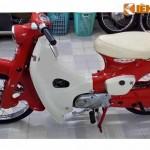"""Honda Cub hơn 50 năm vẫn """"mới cứng"""" tại Sài Gòn"""