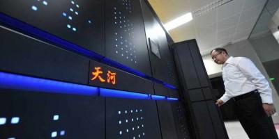 TQ ra mắt siêu máy tính mạnh nhất thế giới