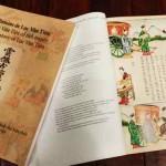 Tranh về 'Lục Vân Tiên' xuất bản sau một thế kỷ quên lãng