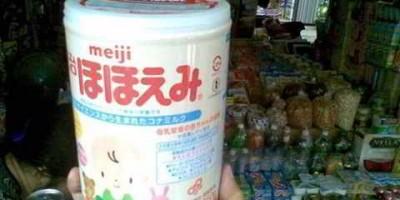 """Sữa Meiji """"xách tay"""" từ Nhật Bản"""