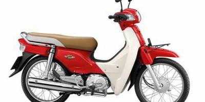 Honda Super Cub mới giá 1.200 USD
