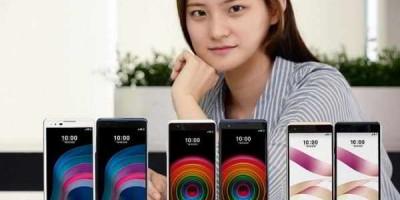 LG trình làng bộ đôi smartphone tầm trung G X5 và LG X