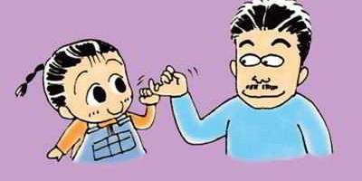 Quy tắc Trong gia đình