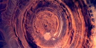 Cấu tạo địa chất