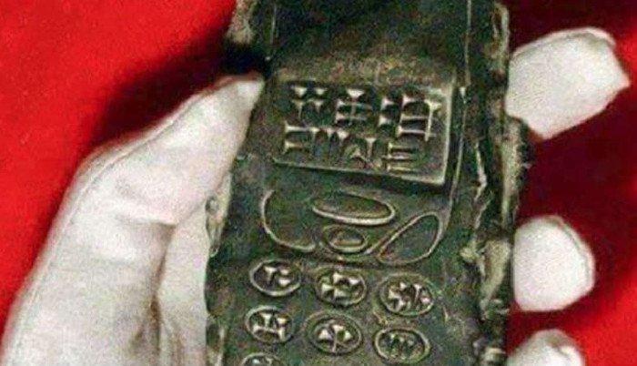 điện thoại di động 800 tuổi.